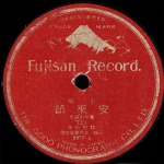 fujisan2978a1