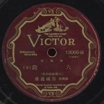 victor-13066b
