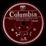 columbia-a32a