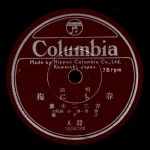 columbia-a32b