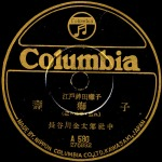 columbia-a580a