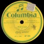 ColumbiaGF684